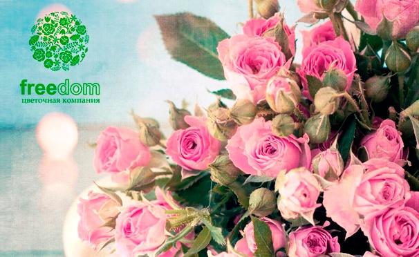 Кустовая роза и ирис букеты, интернет магазин цветов в москве орхидея київ