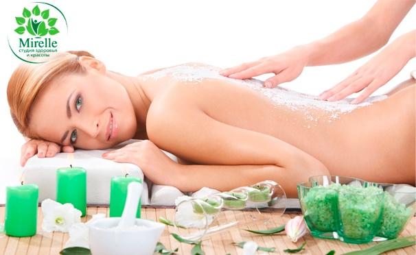 Скидка на 3, 5 или 7 сеансов массажа с обертыванием на выбор в студии красоты и здоровья Mirelle. Скидка до 90%
