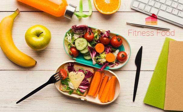 Скидка на Видеокурсы по приготовлению блюд без мяса, правильному питанию, диетическим десертам и не только от компании Fitness Food. Скидка до 79%