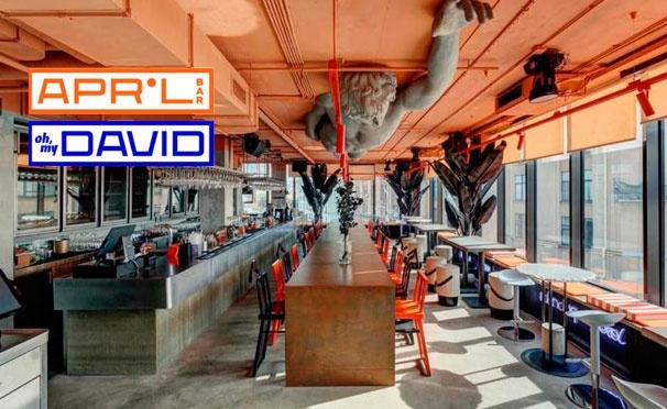 Скидка на Любые блюда и напитки в баре Aprol Bar & Oh, my David: горячие блюда, паста, пицца, десерты, коктейли и не только. Скидка до 50%
