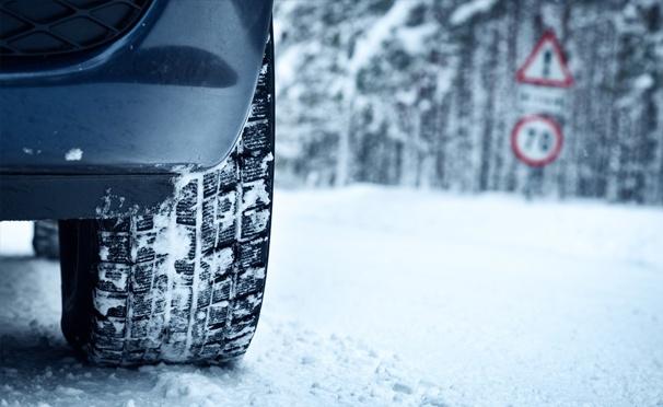 Скидка на Шиномонтаж четырех колес, а также сезонное хранение шин, компьютерная диагностика, правка литых дисков в автотехцентре «Мир-Авто». Скидка до 72%
