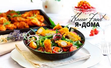 Ресторан «Я дома» на «Пушкинской»