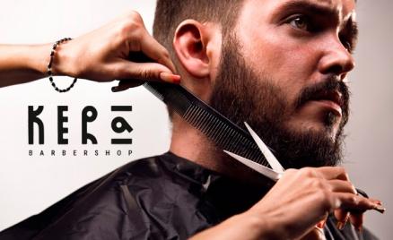 Стрижка, укладка, коррекция бороды