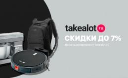 Магазин электроники Takealot