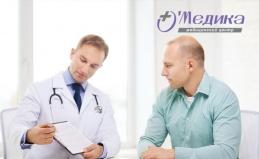 Медицинский центр «О'Медика»