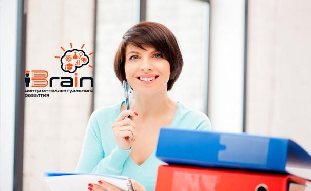 Скидка на Помощь в написании любых работ для студентов от онлайн-школы iBrain со скидкой 50%