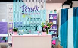 Эпиляция в салоне красоты Persik