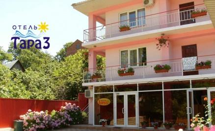 Отель «Тараз» в Лазаревском районе