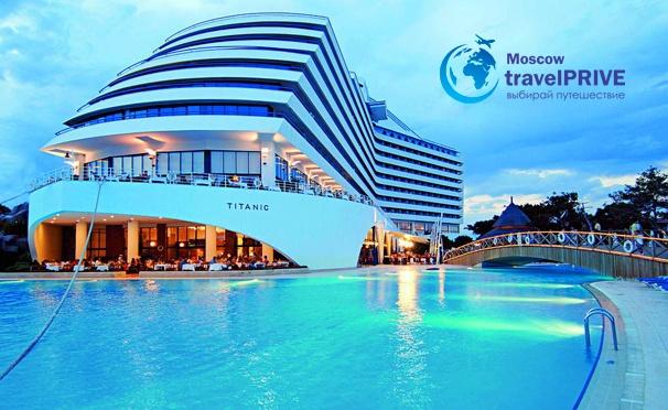 Скидка на Скидка 30% на бронирование отеля в любой стране от компании MSKtravelPrive. Оплачивайте после проживания!