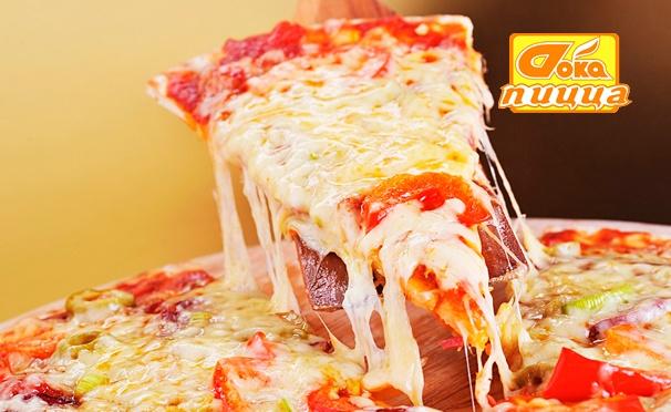 Скидка на Скидка до 50% на ароматную пиццу с различными вкусами, роллы и доставку от компании «Doka Пицца»