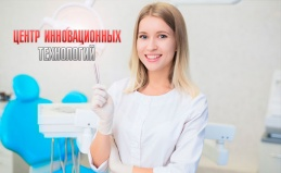 Лечение, брекеты и имплантация