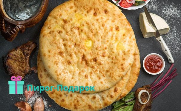 Скидка на Осетинские пироги и огромный выбор пиццы на любой вкус от пекарни «Пирог-Подарок». Скидка до 68%