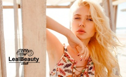Салоны красоты Leal Beauty club