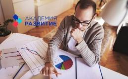 Программы повышения квалификации