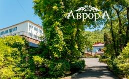 Отдых в санатории «Аврора» в Сочи