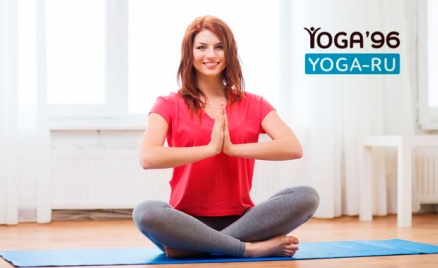 Йога в центре йоги Yoga-ru