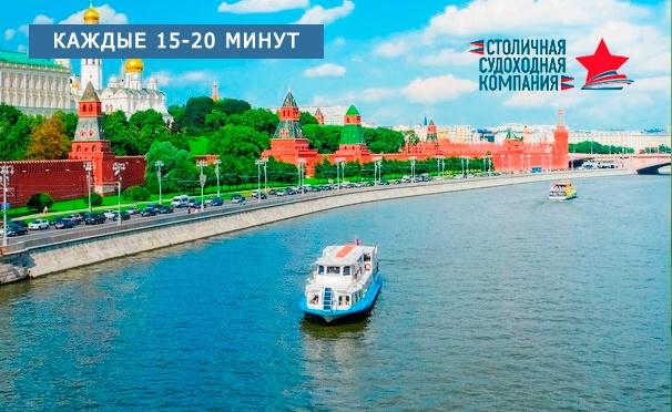 Скидка на Скидка 50% на прогулки на теплоходе типа «Москва» по Москве-реке от «Столичной судоходной компании». Отправление каждые 15–20 минут!