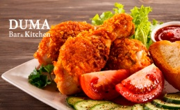 Отдых в ресторане Duma Bar & Kitchen