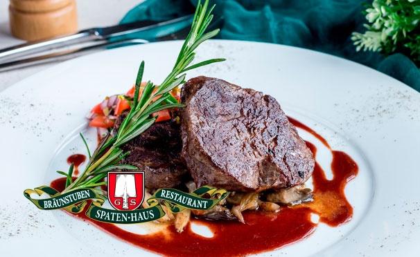 Скидка на Любые блюда и напитки в немецком ресторане премиум-класса «Шпатен-Хаус» на «Маяковской» со скидкой до 50%