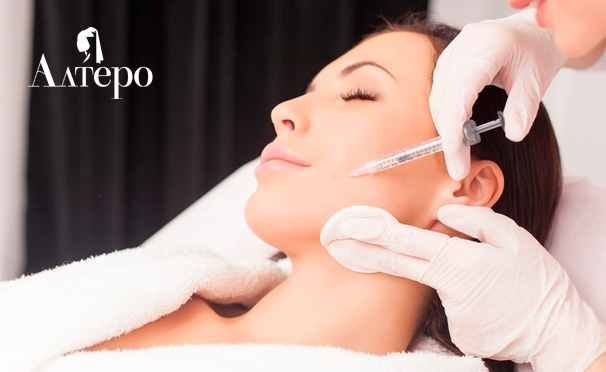Скидка на Биорепарация для мгновенного сияния и питания кожи лица новыми препаратами Yalart (Италия) в медицинском центре косметологии «Алтеро». Скидка до 68%