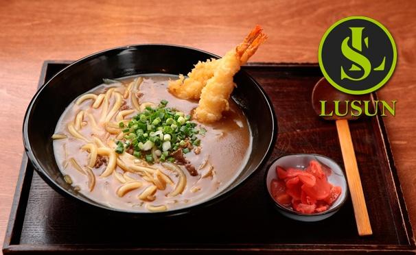 Скидка на Всё меню кухни в китайском кафе LuSun на «Профсоюзной»: горячие и холодные закуски, супы, лапша, рис, десерты и не только! Скидка 50%