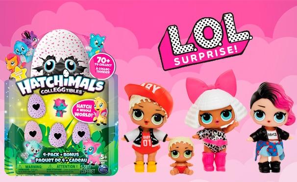 Скидка на Игрушки для детей от интернет-магазина «Товары Маркет»: Куклы LoL Surprise lil sisters в шариках и наборы игрушек Hatchimals. Скидка до 82%