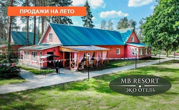 Скидка на Аренда коттеджа в экоотеле MB-Resort с заездами до 31 августа: завтраки + беседки с мангалом! Скидка до 35%