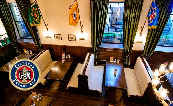 Скидка на Любые блюда и напитки в ресторане Brauhaus G&M на «Менделеевской». Скидка 50%