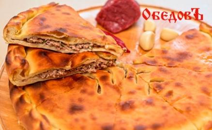 Доставка еды от ресторана «ОбедовЪ»