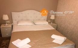 Отеле «Дагомыс 43° 39°» на море