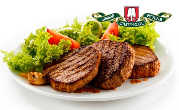 Скидка на Скидка 50% на все меню и напитки в немецком ресторане премиум-класса «Шпатен-Хаус» на «Маяковской»