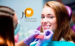 Лечение, чистка и отбеливание зубов