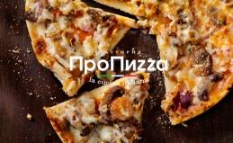 Пицца от сети тратторий «ПроПиzzа»