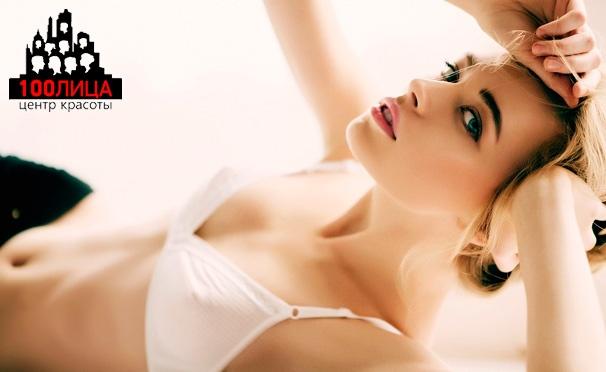 Скидка на Скидка до 86% на безлимитное посещение сеансов LPG-массажа всего тела и E-light-эпиляции, а также Elos-омоложение и лазерная биоревитализация лица, шеи и зоны декольте в центре красоты «100лица»