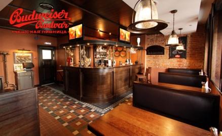 Чешский ресторан Budweiser Budvar