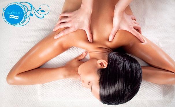 Скидка на Spa-программы для одного и двоих на выбор в салоне красоты Healthy Joy: китайский массаж спины, гуаша, консультация косметолога и многое другое. Скидка до 87%