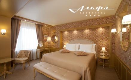 Отель «Измайлово Альфа» 4* в Москве