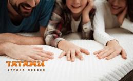 «Татами»: ортопедические матрасы