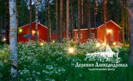 «Деревня Александровка» в Карелии