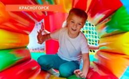 Детский игровой центр «Маугли»