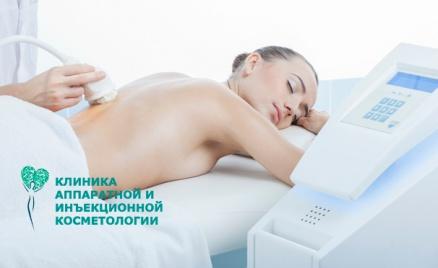 До 60 процедур для похудения