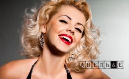 Перманентный макияж бровей, век, губ