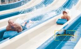 Посещение аквапарка «Ривьера»