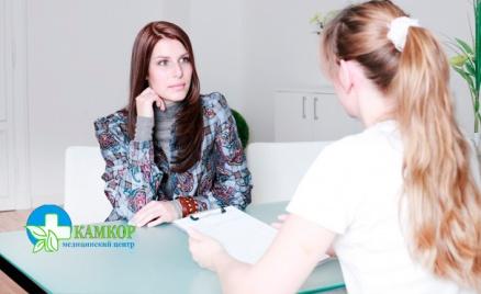 Прием эндокринолога, гинеколога