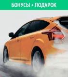 Обучение вождению на права A или B