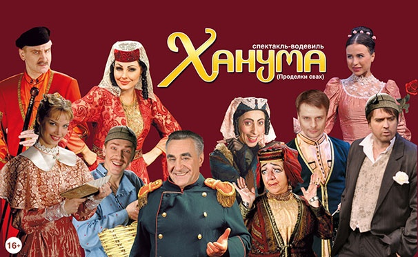 Билеты в театр по купи купон где в новокуйбышевске купить билеты в цирк