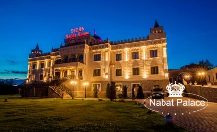 От 2 дней в отеле Nabat Palace 5*