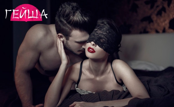 Сексуальные наказания для мужчин поздно
