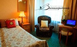 Отдых в пансионате в Звенигороде
