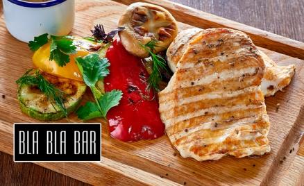 Бар-ресторан Bla Bla Bar